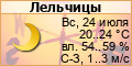 weather-in.by -  погода в Беларуси  - прогноз погоды в Беларуси на 3 и 5 дней